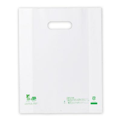 バイオマスポリバッグ 白 250×80×320
